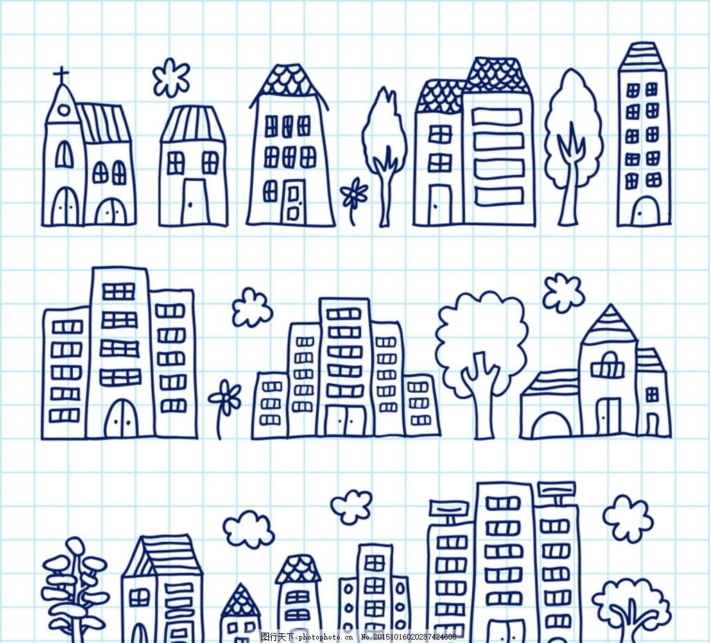 儿童手绘房屋设计矢量素材
