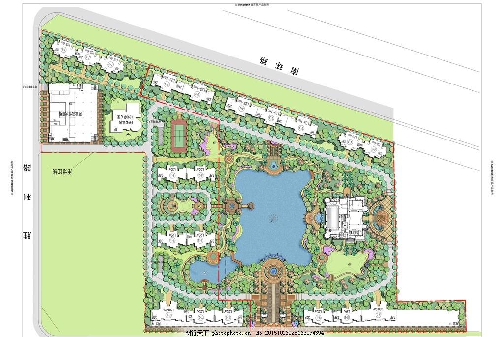 某小区总平面设计 欧式设计 轴线对称 水景设计 总平面图 小区景观