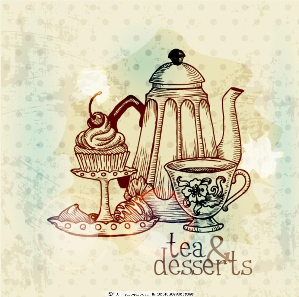 复古手绘花鸟画设计 欧美风 英伦风 欧美花纹 复古茶具 手绘茶具