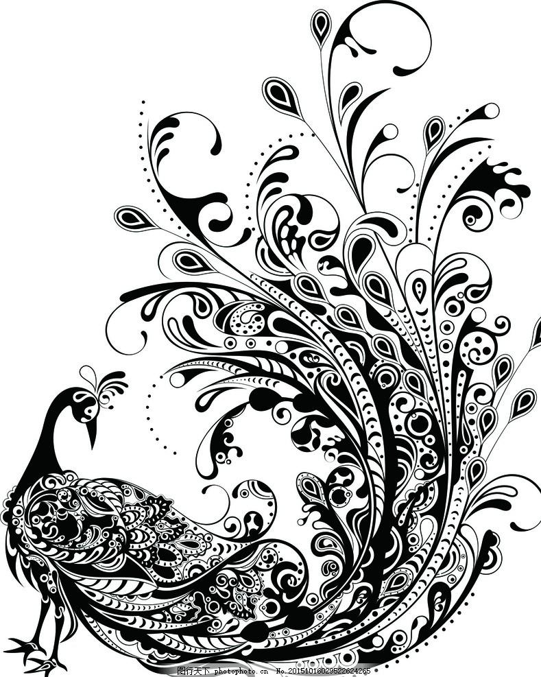 孔雀黑白花纹