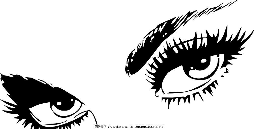 手绘眼睛 眼睛 奥黛丽赫本 人物 贴画 墙贴 黑白画 素材 矢量 设计
