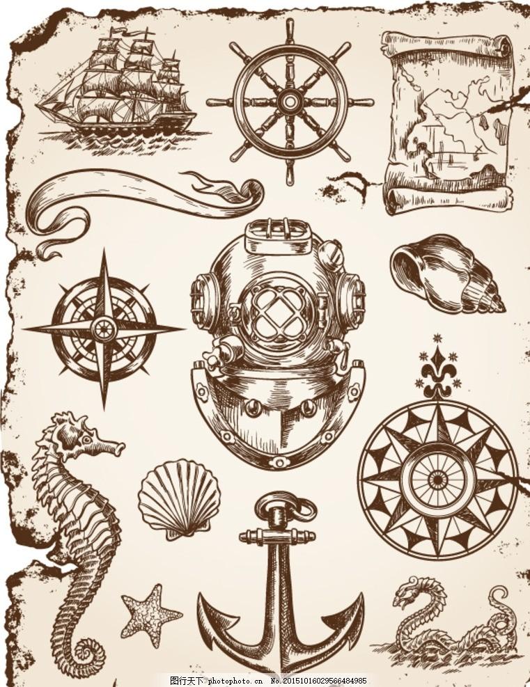 海洋主题手绘图案矢量素材 船舵 航海标签 徽章 航海元素标签 手绘船