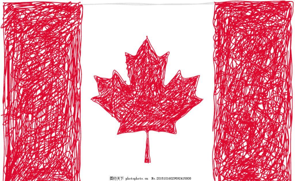 手绘枫叶旗矢量素材 加拿大 矢量国旗 质感 各国国旗 旗帜 国旗图标