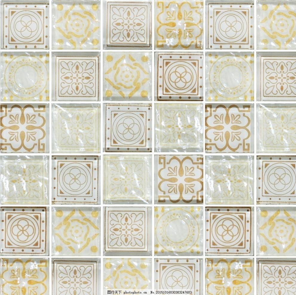 花纹图案玻璃马赛克 艺术马赛克 简欧风格 摄影 其他 图片素材