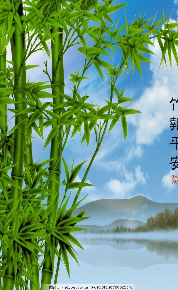 青竹 竹林 阳光竹林 竹林风景 绿竹 竹叶 杂草 蓝天白云 水墨 山水 竹