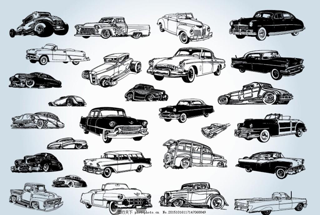 实用汽车素描矢量图 车矢量 车插画 车手绘 汽车手绘 黑白汽车