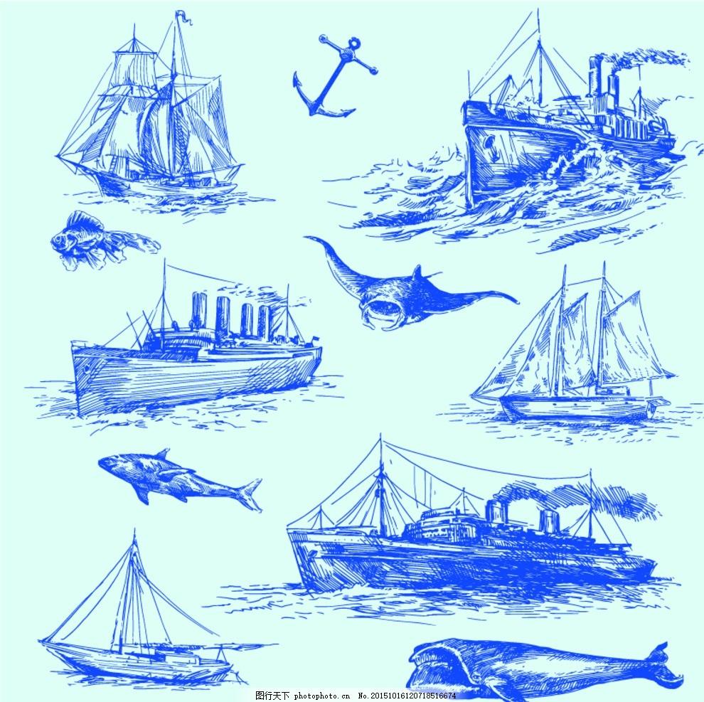 海洋主题手绘图案图片