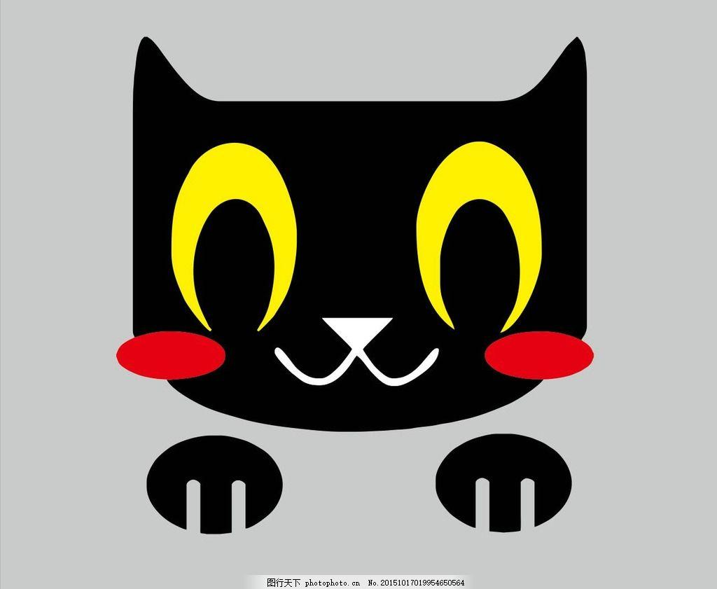 店铺店招 小猫 卡通猫logo 小猫 卡通猫 猫logo 服装店招牌 形象墙图片
