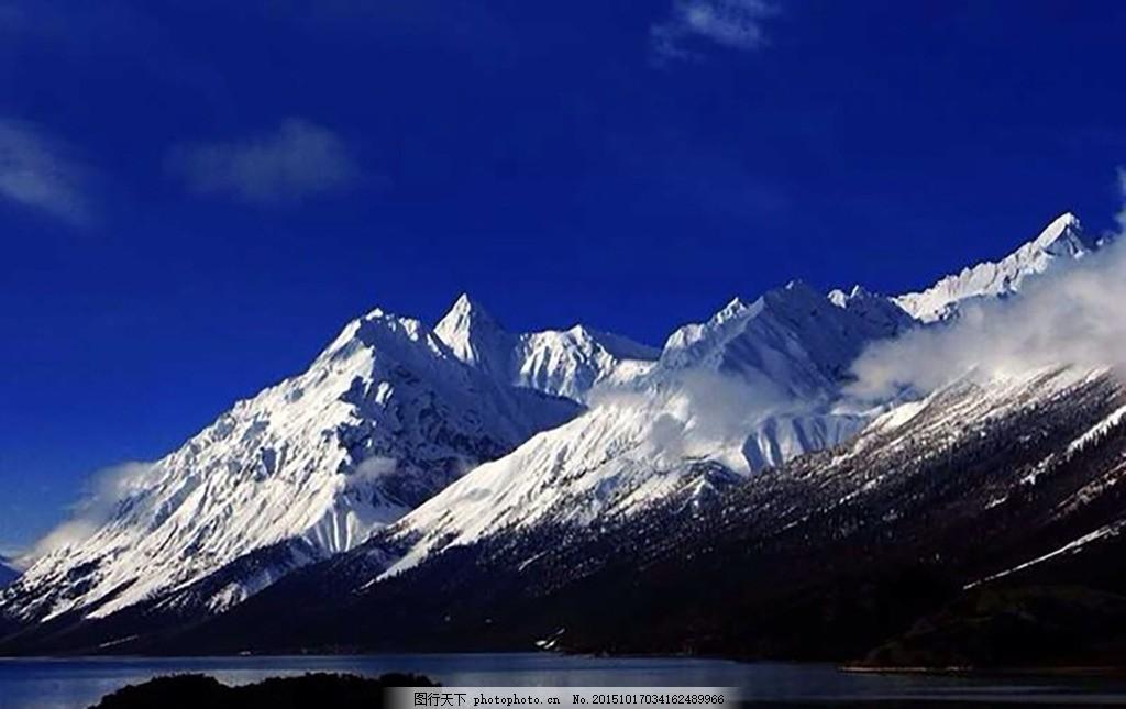 雪山 西藏 冰山 摄影 壁纸 摄影 旅游摄影 自然风景 1dpi jpeg