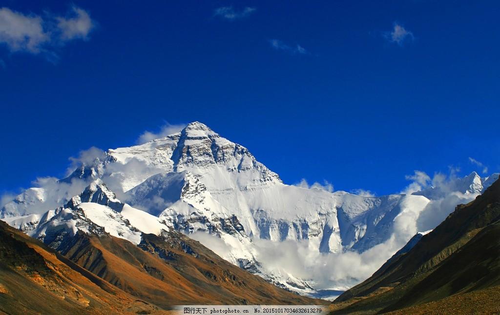 雪山 西藏 冰山 摄影 壁纸 摄影 自然景观 风景名胜 72dpi jpg