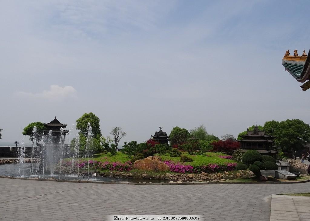 风景 园林风景 岳阳 岳阳楼景区 广场 喷泉 红花 绿树 蓝天 白云 名胜