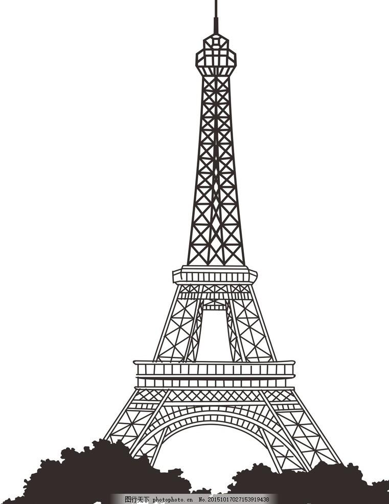 矢量素材 巴黎 塔 矢量 素材 埃菲尔铁塔 斜塔 手绘素材 风景 设计