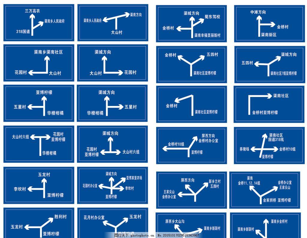 道路图纸基本识图符号