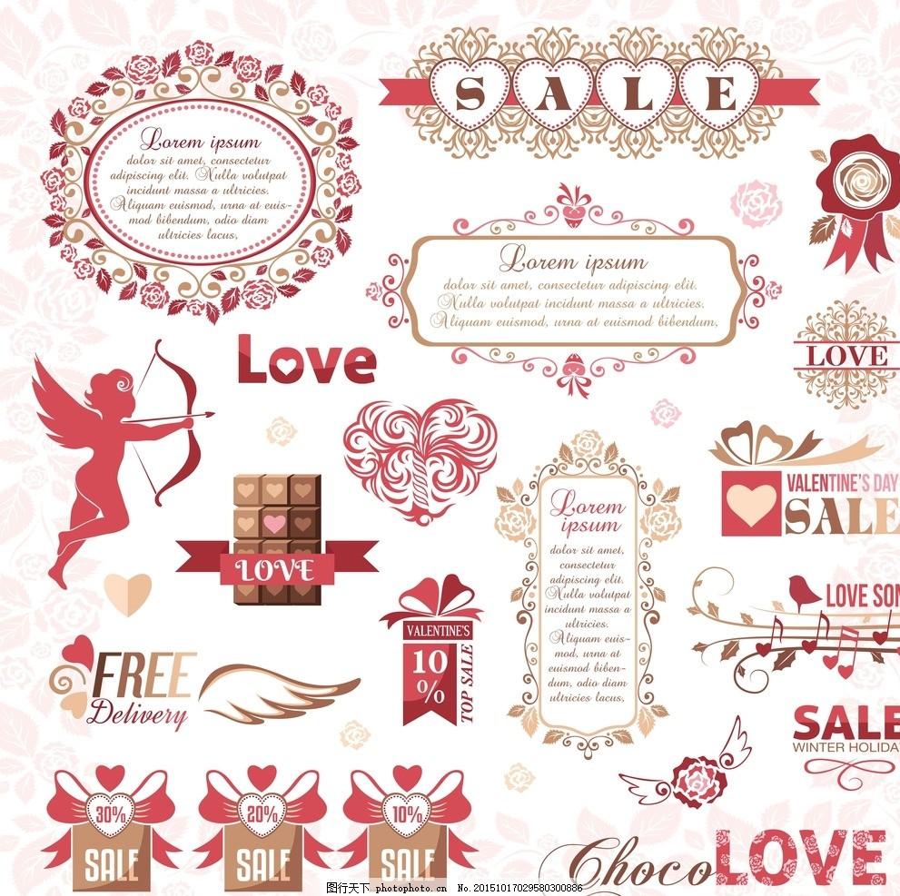婚礼素材 婚礼邀请函 欧式主题 欧式婚礼 情人节 爱情 婚庆背景