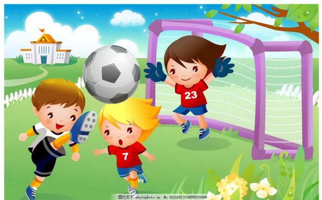 儿童足球运动素材
