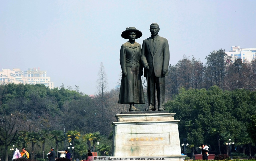 孙中山雕像 雕塑 中山公园 园林 园林建筑 武汉公园 摄影 建筑园林