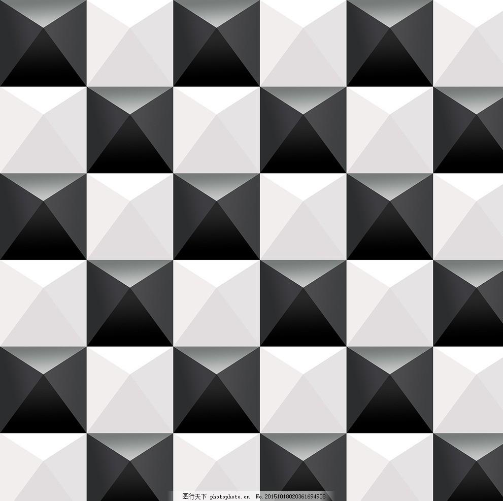 黑白立体格子 正方形 三角形 联系 凹凸效果 黑白格子 创意图