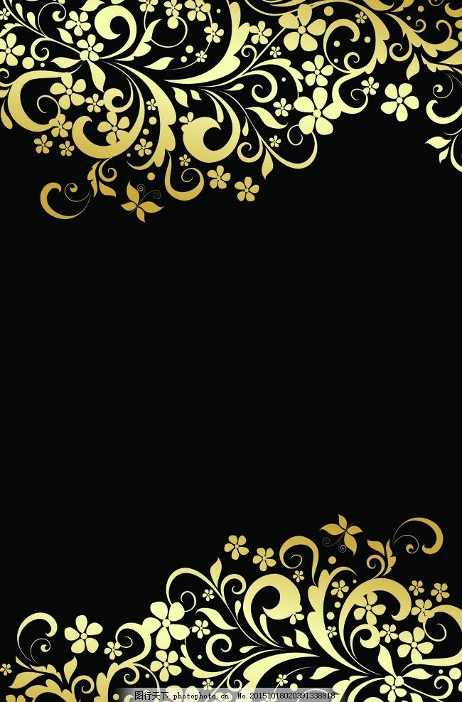 花边 文本框 语言框 卡片 邀请卡 请贴 请柬 传统花纹 装饰花纹 婚纱