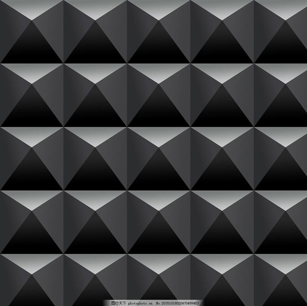 立体格子图 3d 立体 正方形 格子 三角形 联系 凹凸效果 黑白格子