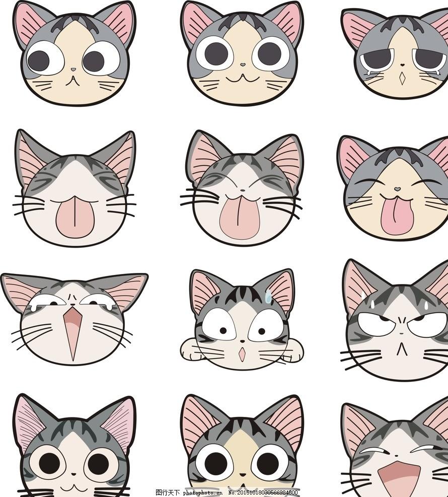 矢量图 猫 起司猫 可爱 高清 素材 矢量 卡通头像 头 cdr 设计 广告设