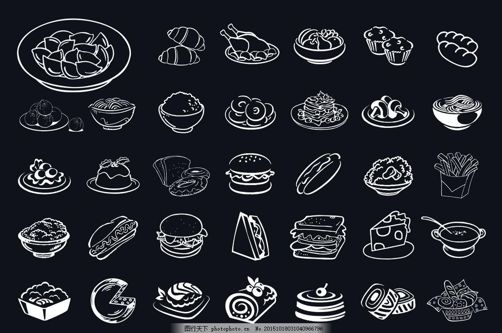 寿司的简笔画步骤