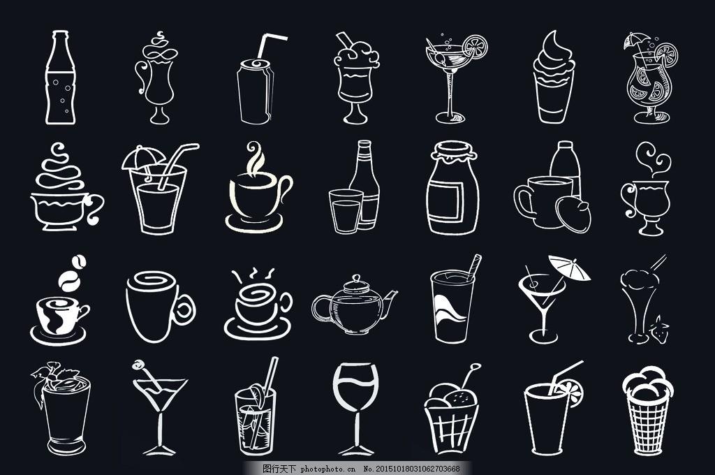 粉笔画 铅笔画 线稿 手绘 卡通 果汁 饮品 饮料 简笔画 杯子 素材