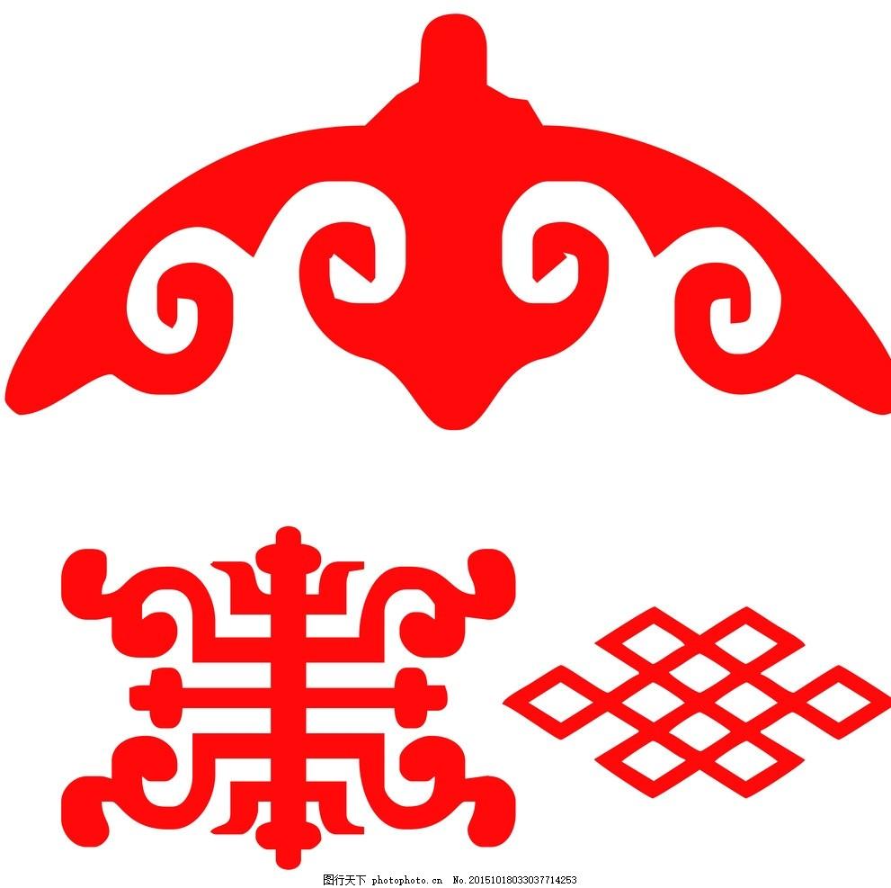 民族风 蒙古特色 蒙古包 蒙古图标 花纹 民族特色 设计 psd分层素材