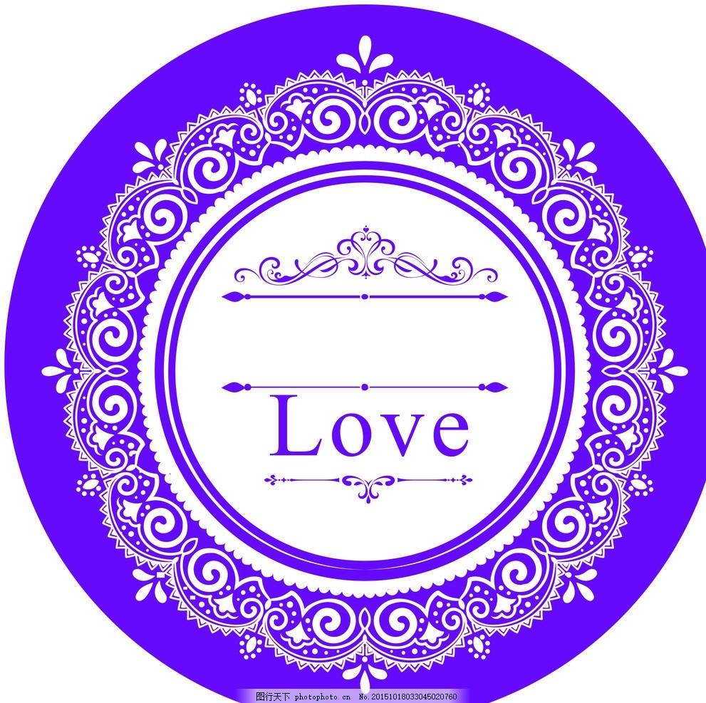 圆形logo 圆形地毯 婚礼背景 底纹 花边 欧式底纹 欧式花边 婚礼主题