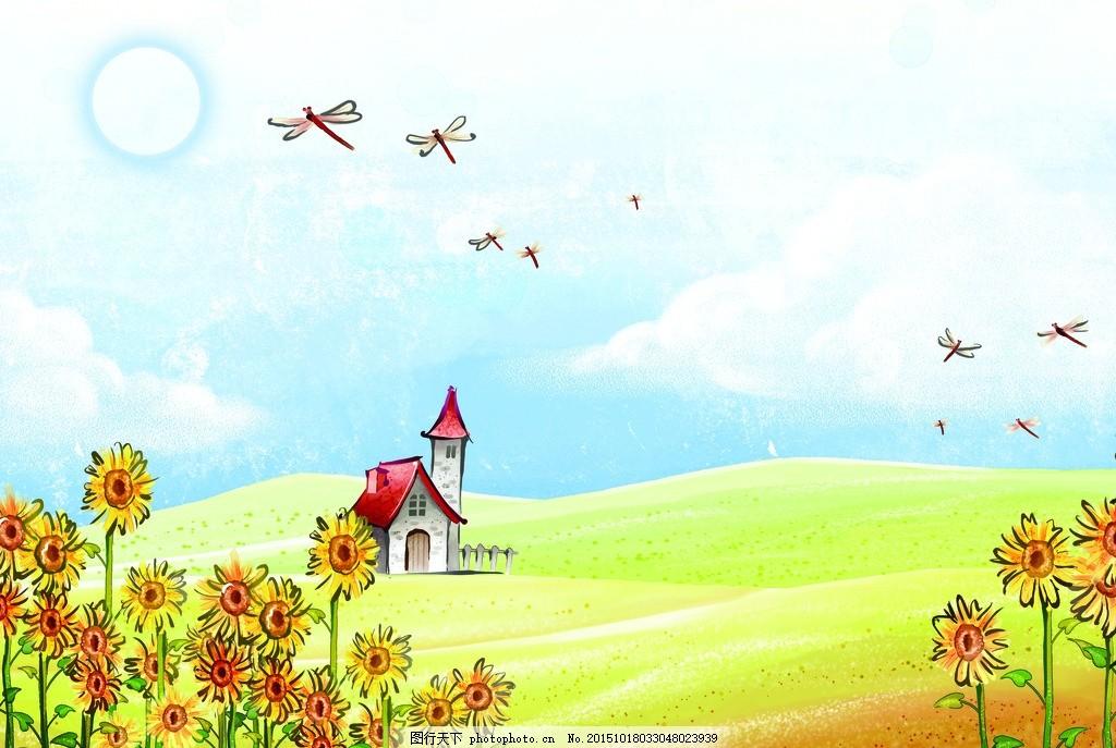 儿童插画 向日葵 风景 漫画 蜻蜓 房子 草地 山坡 蓝天 白云卡通背景