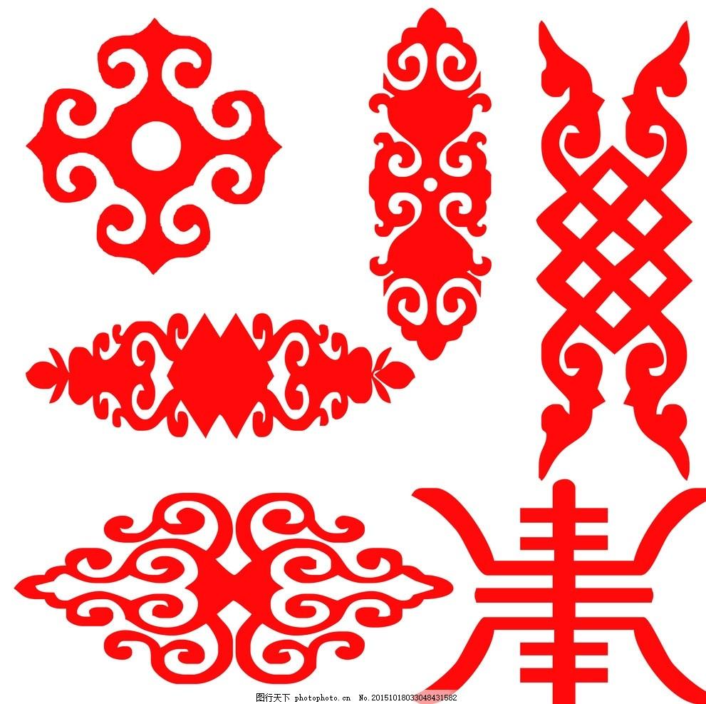 民族风 蒙古特色 蒙古图纹 花纹 民族特色 祥云 边框 花边 设计 psd