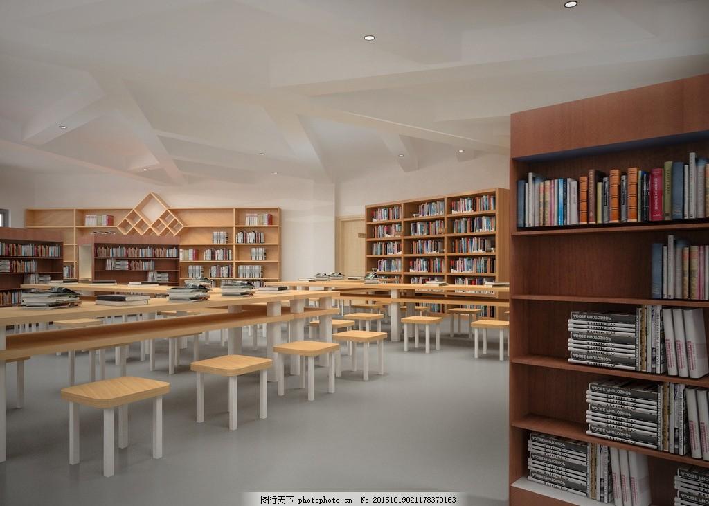 小学阅读室 小学 阅读室 阅览室 读书 空间 设计 3d设计 3d作品 72dpi