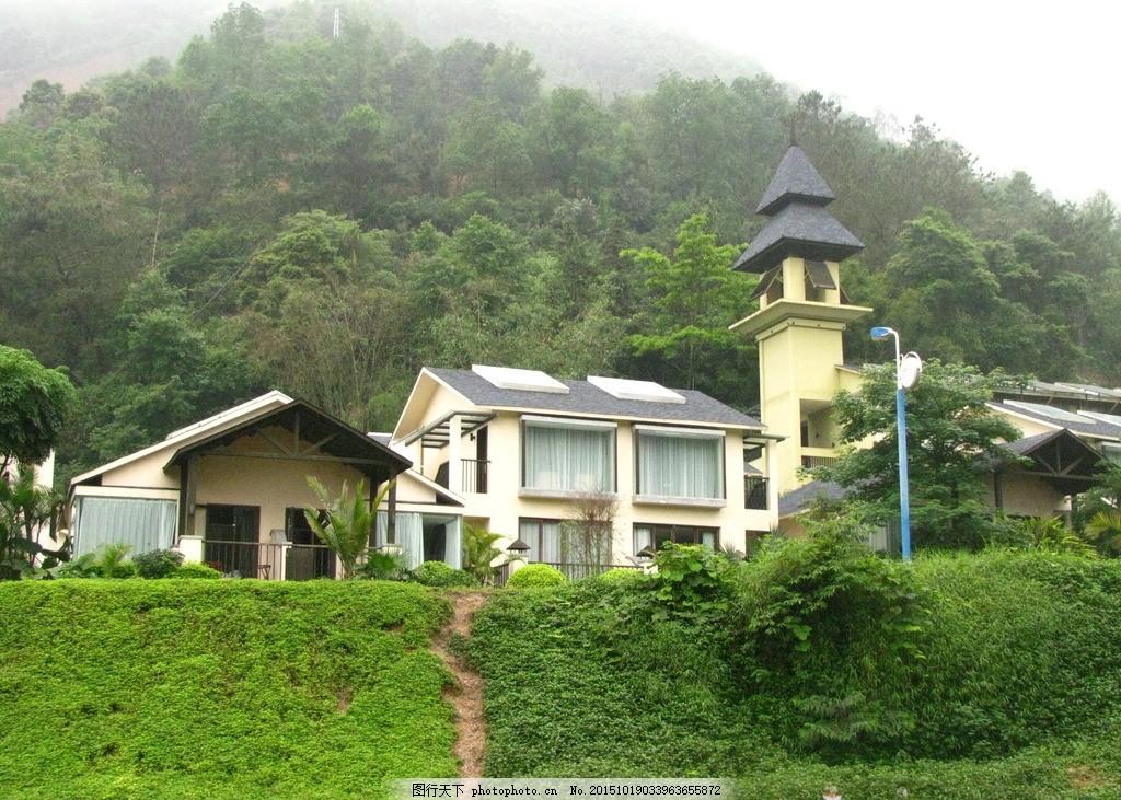 山间小别墅 自然风光 风景 大自然 肇庆 盘龙峡 摄影 国内旅游
