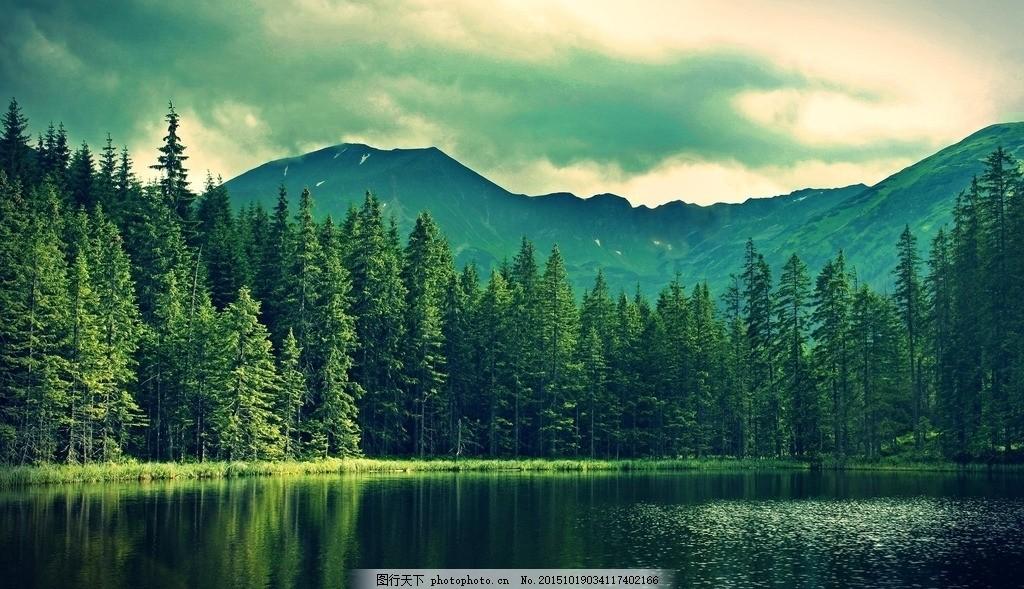 山水风景图 大山 湖水 森林 树木 天空 白云 摄影 旅游摄影
