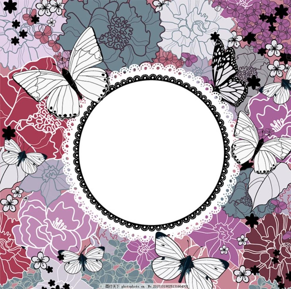 线描蝴蝶花朵背景矢量素材 花卉 花边 蕾丝 边框 装饰 底纹 花纹