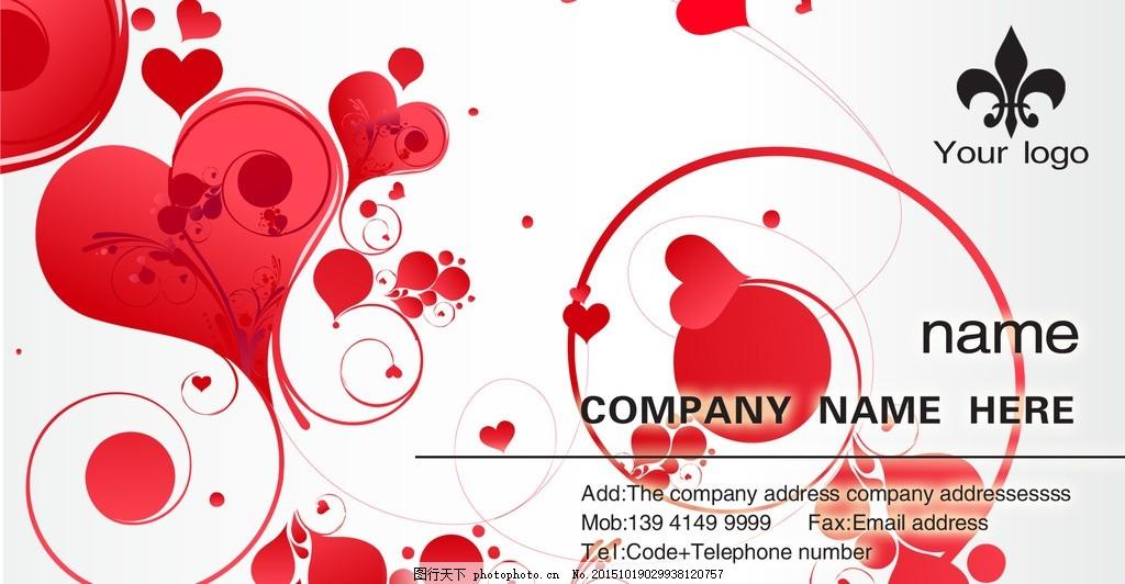 经典名片 经典 心形 红色 花纹 大方 大气 简单 素材 名片 设计 广告