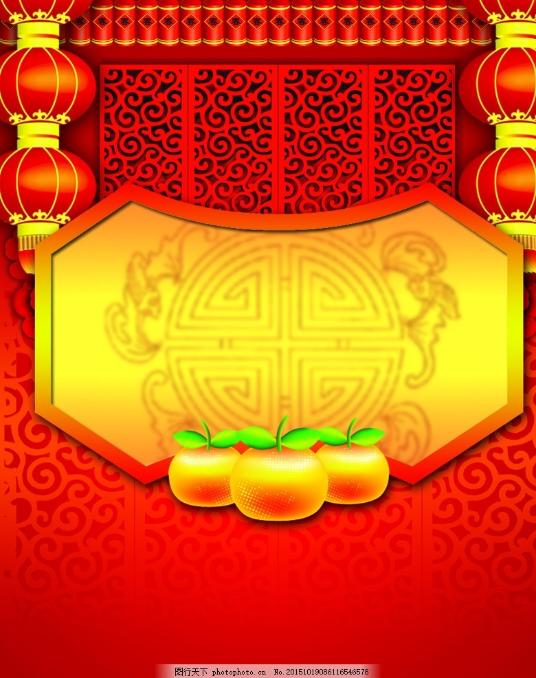 红色春节元素背景 红色 春节 元素 背景 灯笼 图腾 橘子 炮竹 设计