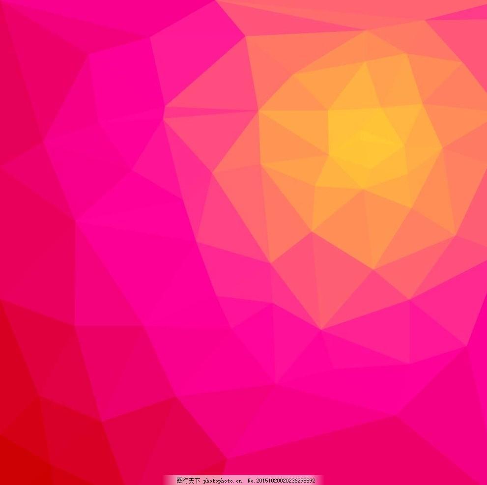 玫红背景 玫红色 橘黄色 渐变 拼图 背景图 设计 底纹边框 背景底纹