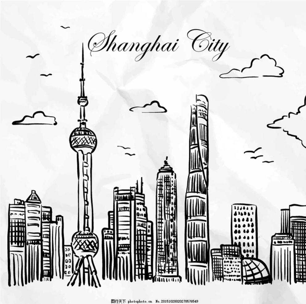 手绘制上海城市 手图上海 手绘建筑 亚洲建筑物 标志性建筑 手绘插画