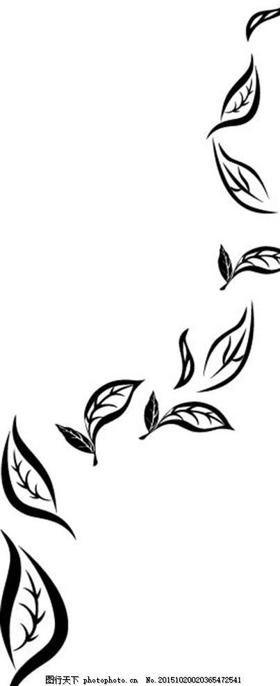 叶子 黑白 矢量 茶叶 动感 设计 底纹边框 花边花纹 eps