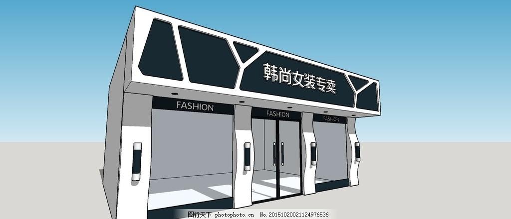 时尚女装店面设计 时尚      门头 店面 深绿 白色 模型 3d 建筑 装饰