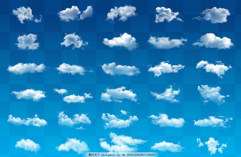 蓝天白云 蓝天 白云 云 天空 效果 创意 设计 云朵 cd cdr coreldraw