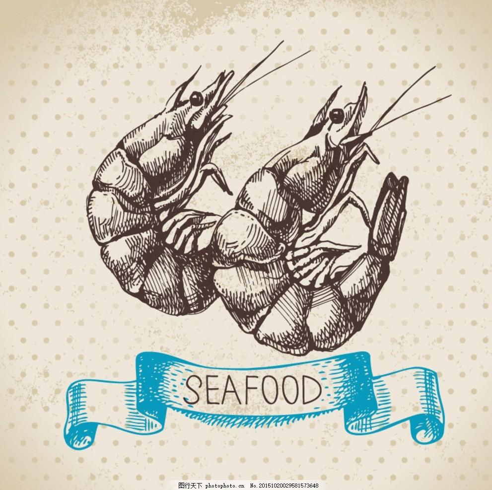 饭店手绘贴图 海鲜