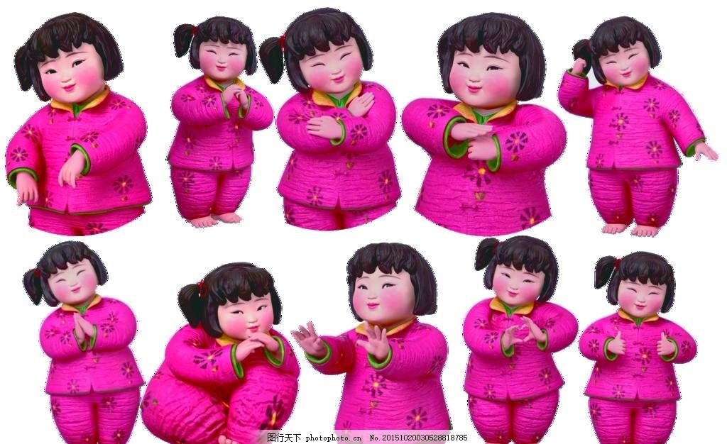 福娃 中国梦 卡通 娃娃 泥塑娃娃