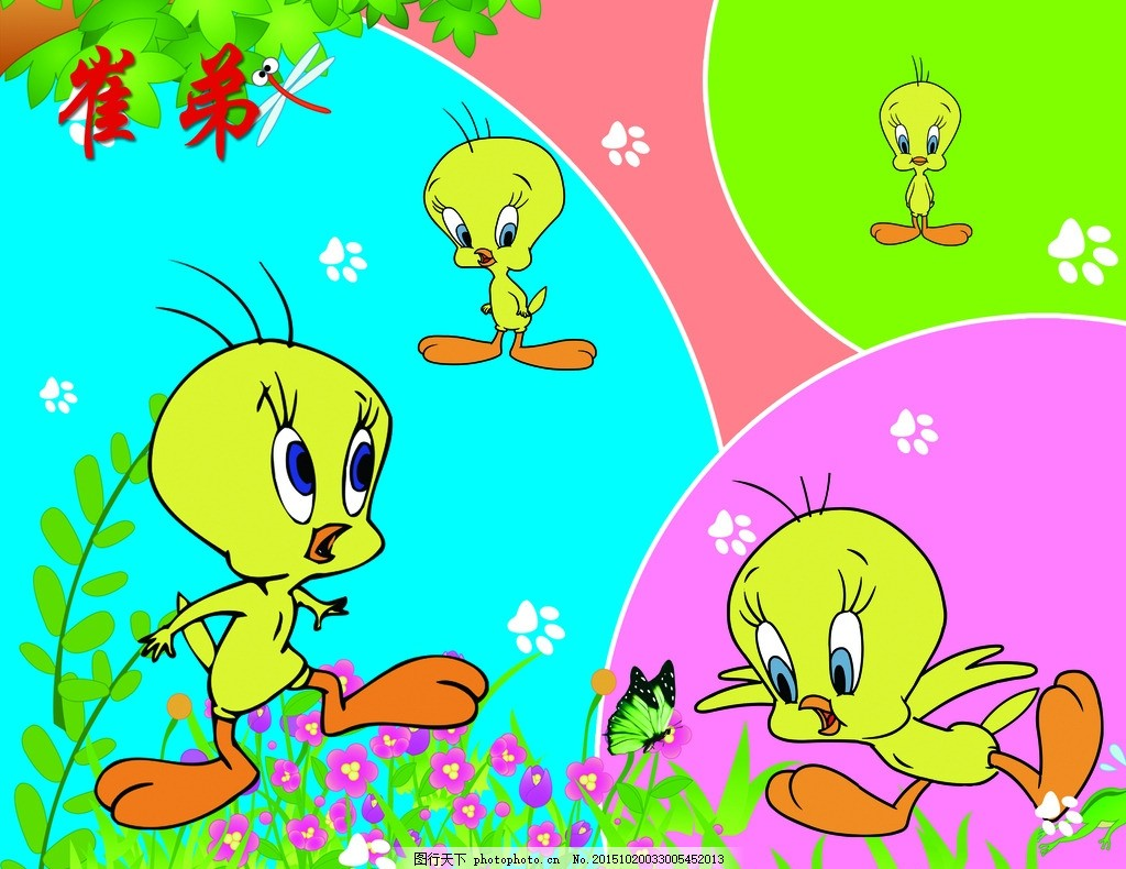 卡通背景 黄小鸭 小草 小花 背景 蝴蝶 ps分层 设计 设计 psd分层素材