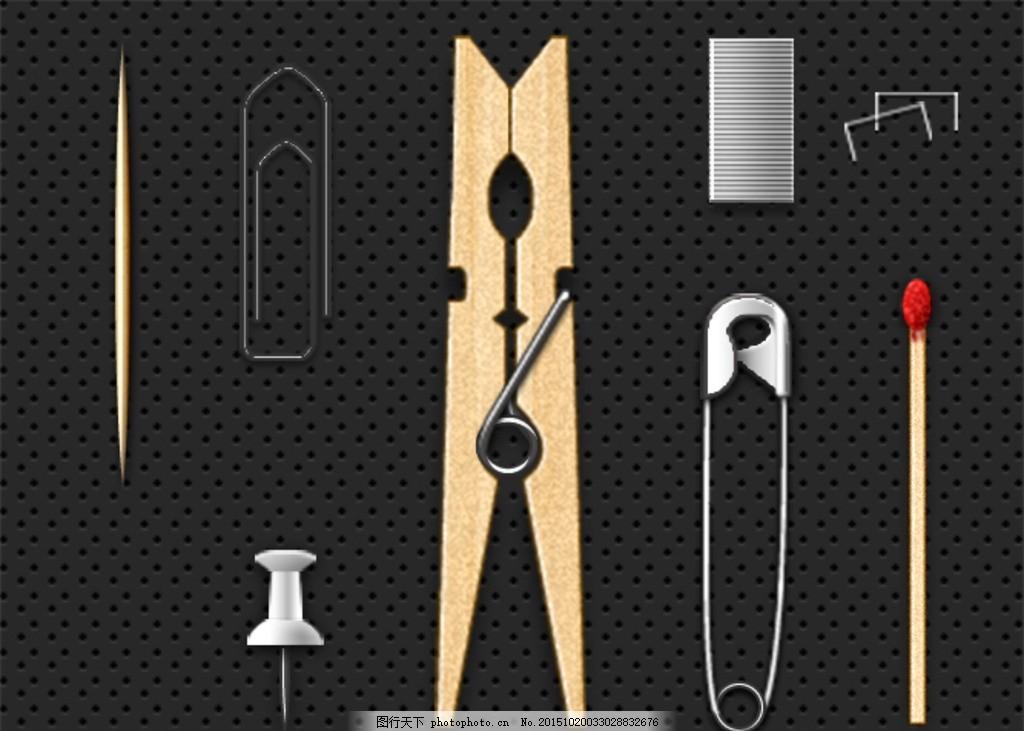办公用品 日常生活用品 木头夹子 回形针 别针 订书针 牙签 火柴
