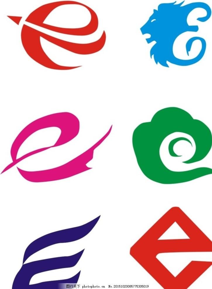 设计图库 海报设计 商业海报  字母设计 英文字母 卡通字母 手绘英文