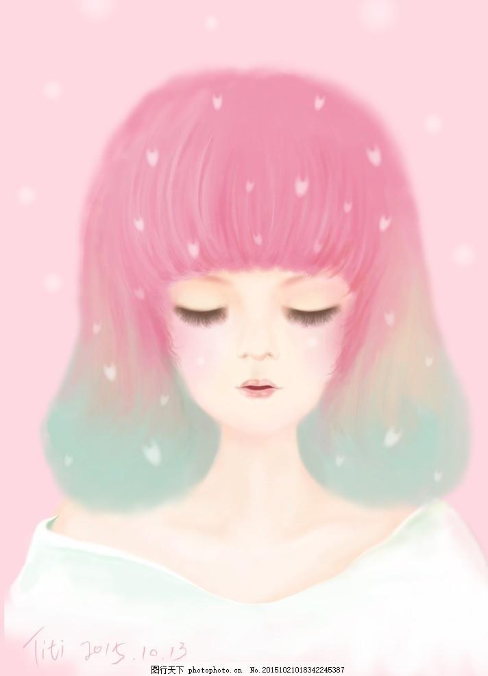 粉色女孩 矢量女孩 素描素材 矢量 女孩 彩铅素描 素材 卡通女孩 白衣