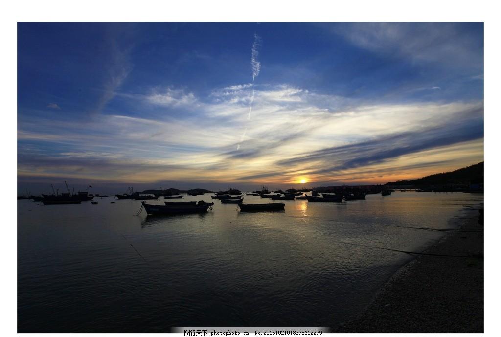 长岛夕阳 山东 蓬莱 风光 摄影 自然景观 自然风景