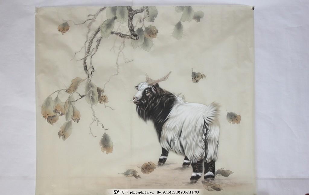 工笔 动物 画羊 工笔画 设计 文化艺术 绘画书法 72dpi jpg