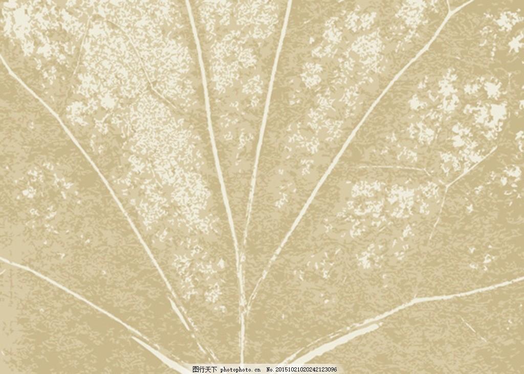 肌理效果 肌理 几何 抽象 条子 肌理条子 服装图案 图案 印花 墙纸